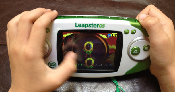 Shh… Don't Tell Them It's Educational *LeapsterGS Giveaway!*
